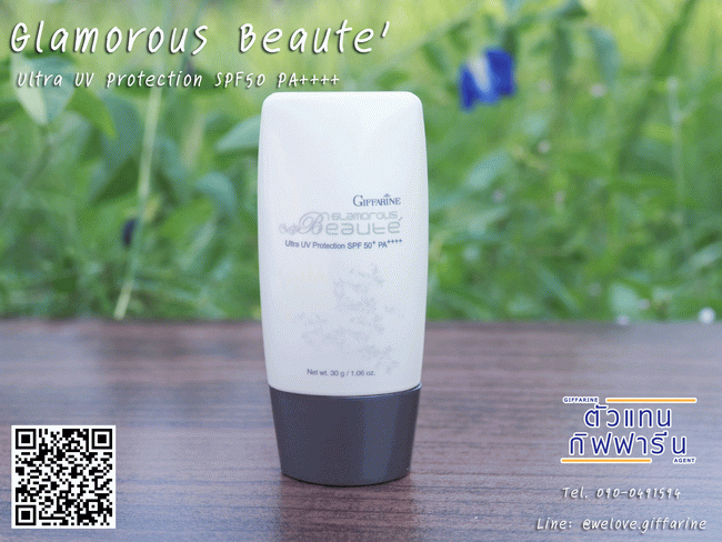 ครีมกันแดด กิฟฟารีน , ครีมกันแดด กลามอรัส SPF70,กลามอรัส บูเต้ อัลตร้า ยูวี โพรเท็คชั่น SPF50+ PA++++, Glamorous Beaute Ultra UV Protection SPF 50+ PA++++