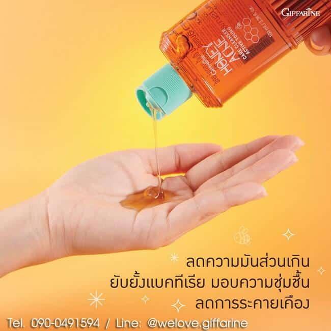 เจลน้ำผึ้งล้างหน้า กิฟฟารีน, เจลน้ำผึ้งกิฟฟารีน, กิฟฟารีน แอคทีฟ ยัง ฮันนี่ แอคเน่ แคร์ คลีนเซอร์, Giffarine Active Young Honey Acne Care Cleanser